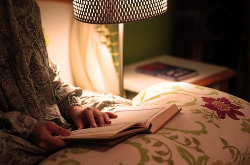 Mlada Amerikanka: Kupila sam Kur'an da bi našla stvari sa kojima se ne slažem…
