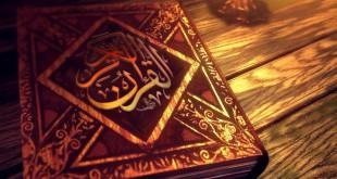 Najljepša učenja Kur'ana: Sura Ibrahim sa prijevodom (Qitami & Mišari)