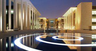 Saudijska Arabija: Pogledajte kako izgleda najveći univerzitet za žene na svijetu (Video)