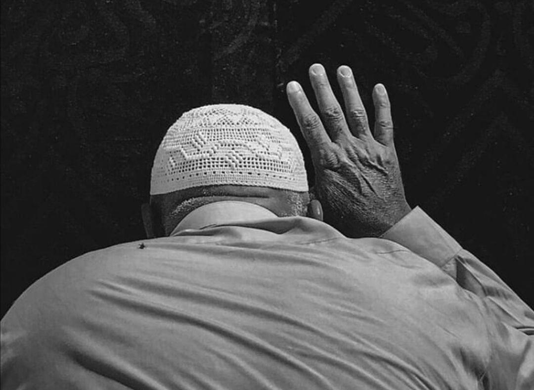 Neki od plodova veličanja Allaha