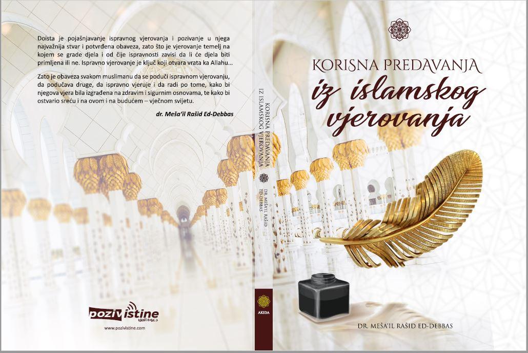 Korisna predavanja iz islamskog vjerovanja (pdf)