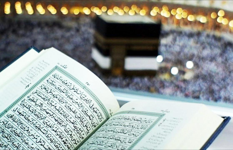 Propisi vezani za Kur'an i Mushafe (hadisi)