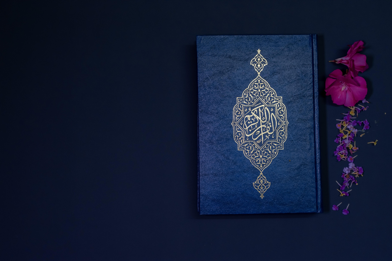 Vjerovanje imama Ebu Hanife po pitanju Allahovih imena i svojstava