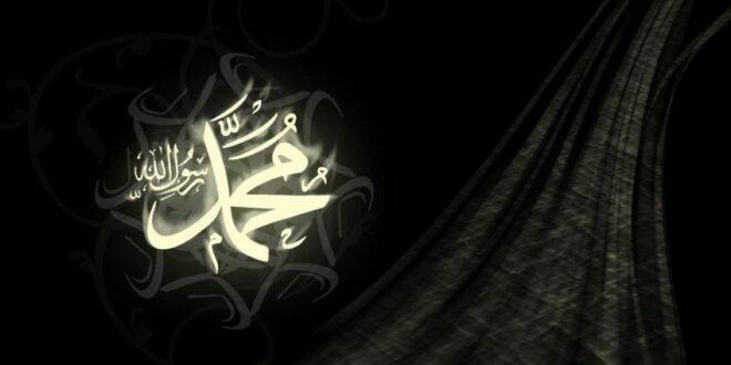 Značenje šehadeta Muhammedun resulullah (Muhammed je Allahov poslanik)