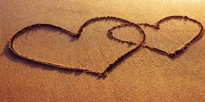 Za brak ljubav dova i Dova za